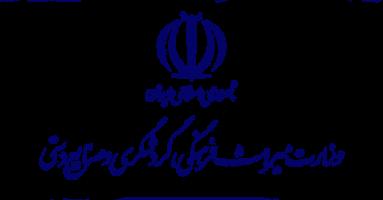 پورتال آموزش مجازی وزارت میراث فرهنگی و گردشگری